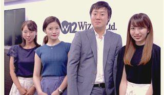 ITの総合商社として多角的な事業展開をしている株式会社Wiz 山崎社長 インタビュー
